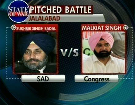 Punjab polls 2012