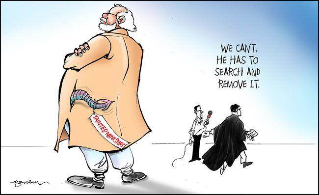 Narendra Modi, Supreme Court