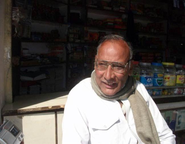 Tej Bahadur Gupta