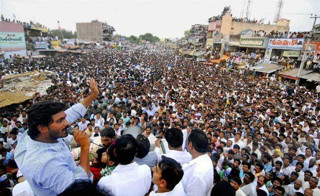 Jaganmohan Reddy addresses a rally