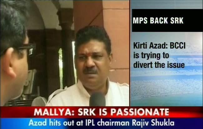 BJP MP Kirti Azad