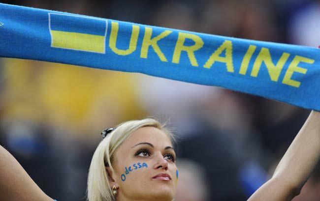 An Ukrainian fan