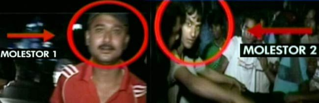 TV grab shows youths molesting a girl in Guwahati.