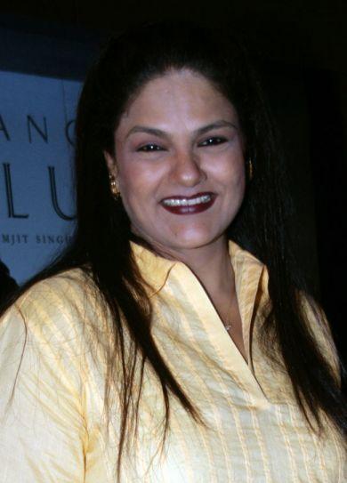 Guddi Maruti