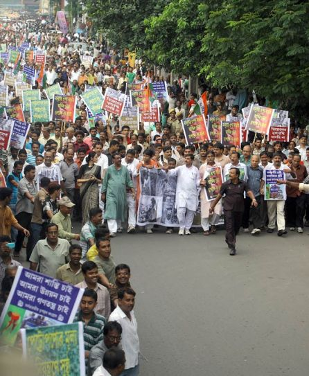 Trinamool Congress workers during protest rally in Kolkata