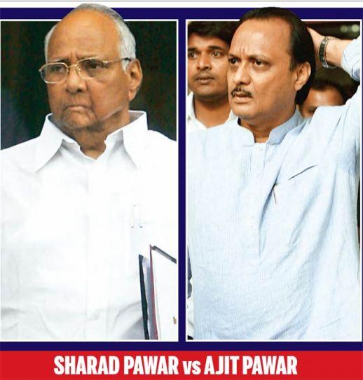 Sharad Pawar and Ajit Pawar