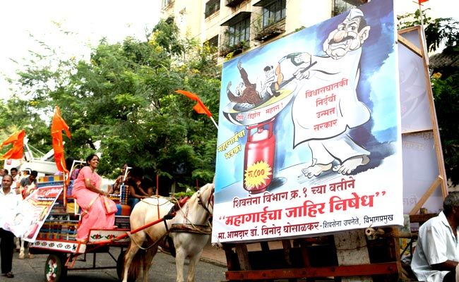 Shiv Sena rally in Mumbai, Bullock cart rally, Cartoon