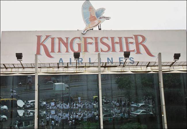 Kingfisher Airlines building