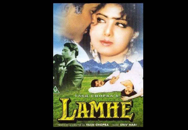 Lamhe