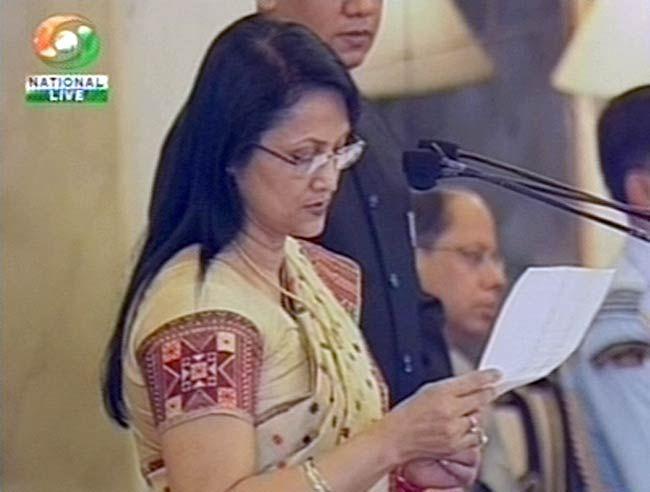 Smt. Ranee Narah