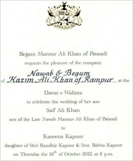 Saif,Kareena's wedding card