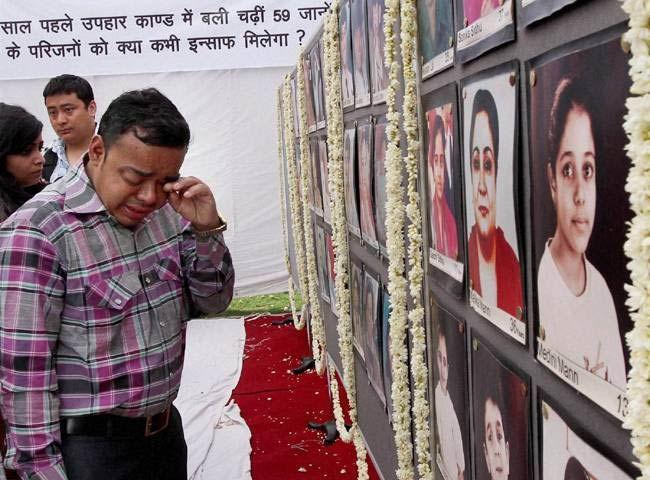 Uphaar tragedy case