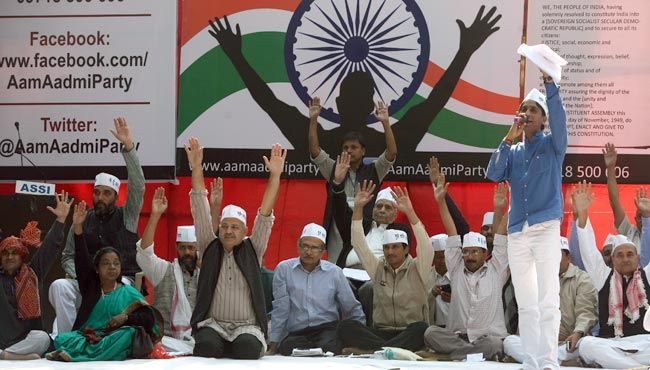 Aam Aadmi Party launch