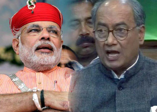Narendra Modi and Digvijaya Singh