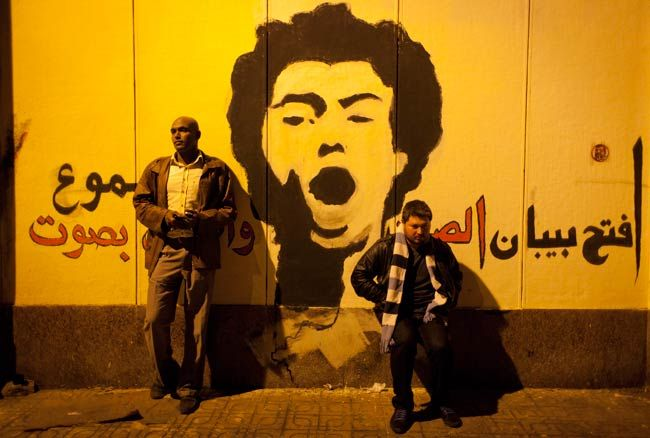 Graffiti in the Middle East