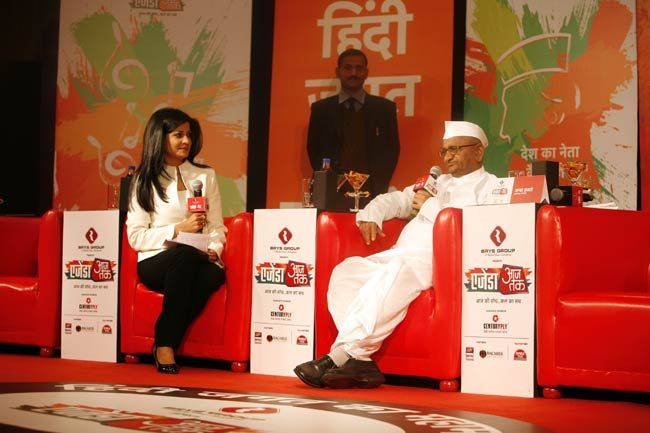 Anna Hazare, Agenda Aaj Tak 2012
