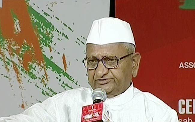 Anna Hazare, Agenda Aaj Talk 2012, Aaj Tak conclave