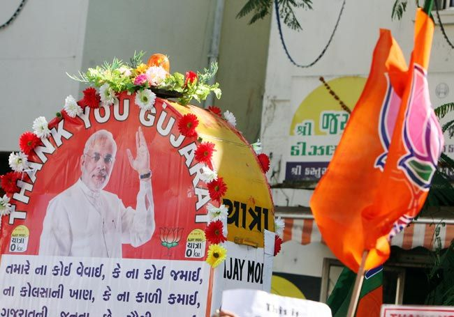 Narendra Modi's poster