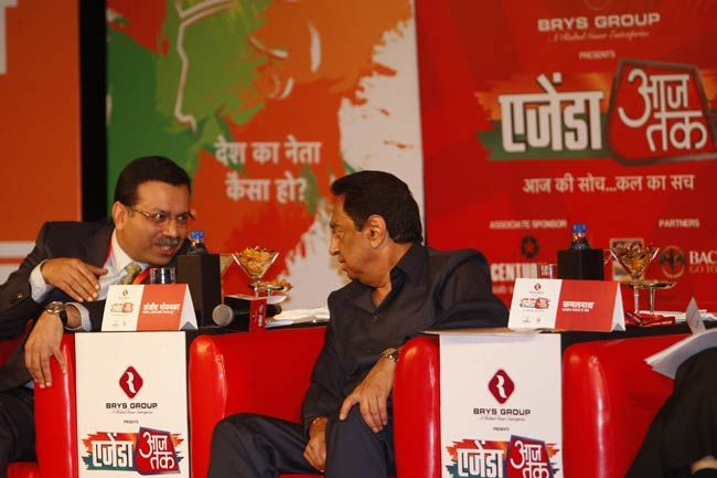 Sanjiv Goenka and Kamal Nath