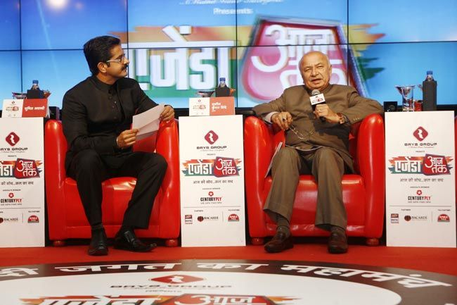 Sumit Awasthi and Sushilkumar Shinde at Agenda Aaj Tak 2012