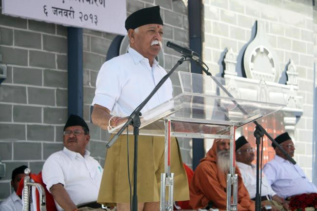 RSS chief Mohan Bhagwat at a rally in Indore