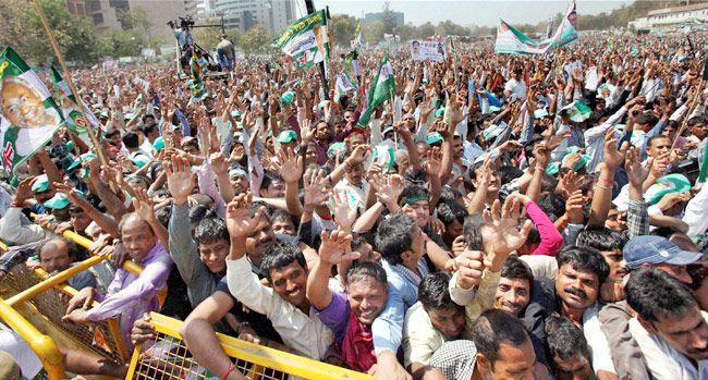 Nitish Kumar's Adhikar Rally