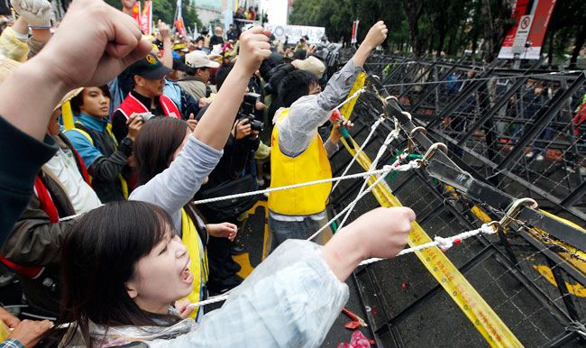 May Day protest in Taipei