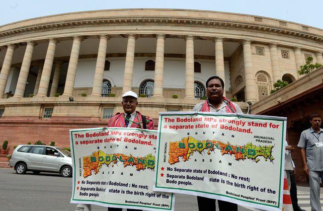 Bodoland MPs