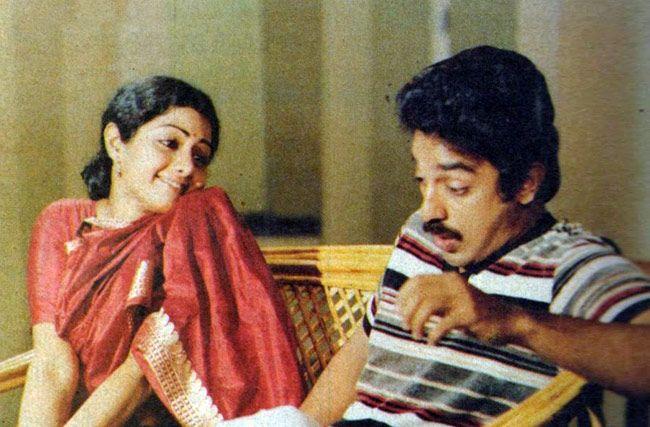 Sridevi with Kamal Hassan