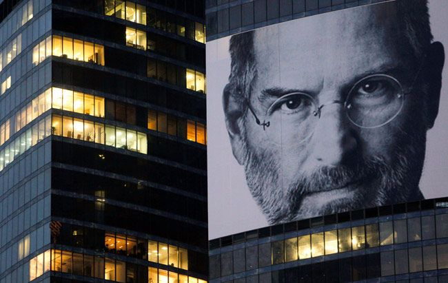 Portrait of Steve Jobs on the Federation Tower skyscraper in Moscow