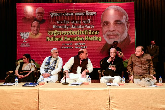 BJP national executive meet