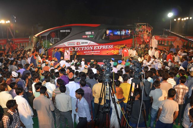 Election Express in Amethi