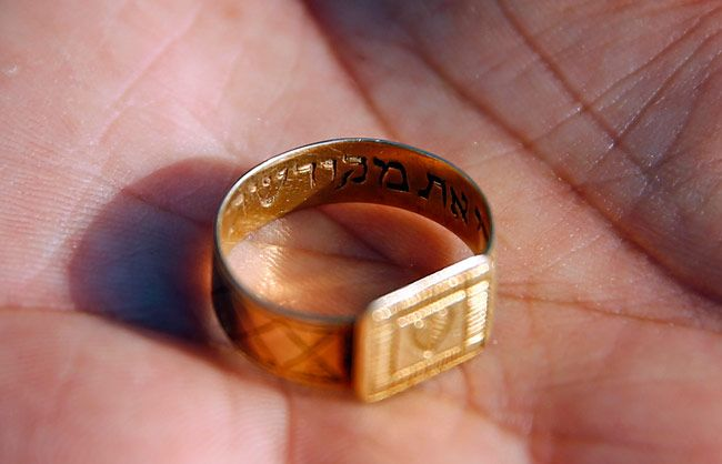A golden ring inscriptioned in Hebrew