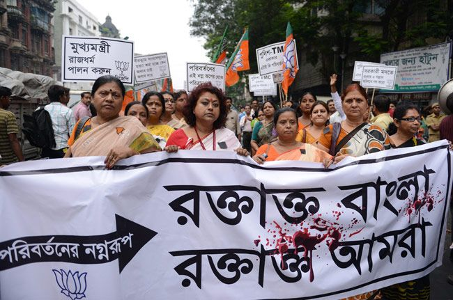 BJP's silent protest