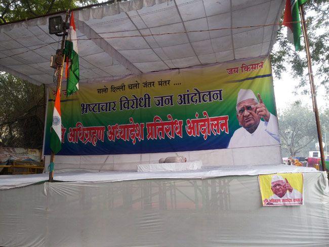 Dharna preparations at Jantar Mantar