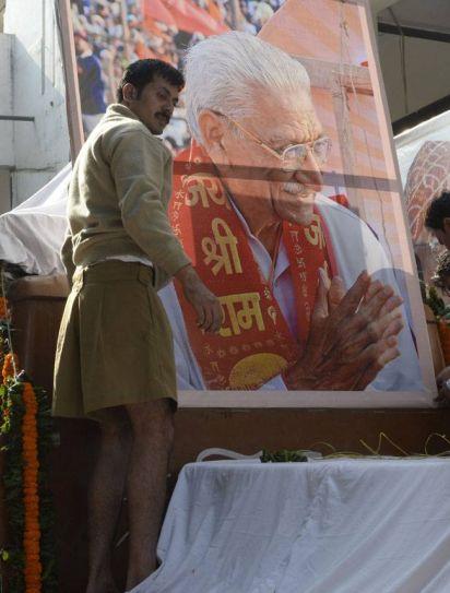 Ashok Singhal's condolence meeting