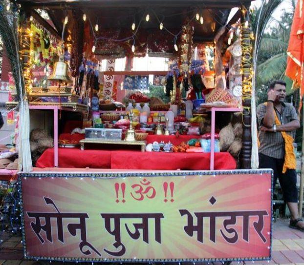 Sonu's Puja Samagri cart.