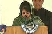 Swearing in ceremony of J&K cabinet