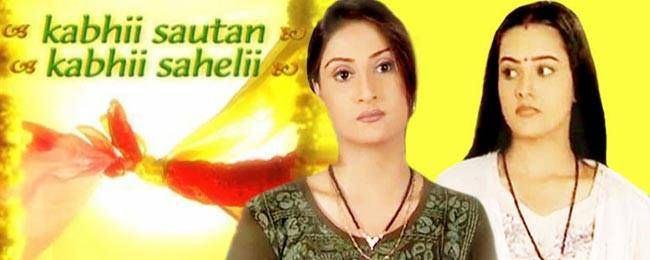 Kabhii Sautan Kabhii Sahelii: Kabhi Sautan Kabhi Saheli starring Anita Hassanandani (Tanushree) and Urvashi Dholakia (Sonia) was Ekta's another super successful show on Metro Gold. Interestingly, Anita who debuted with the show in 2001, is starring as Sha
