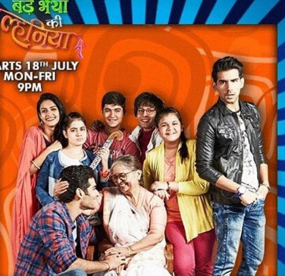 Bade Bhaiyya Ki Dulhaniya: The show has been grabbing eyeballs thanks to its unique concept. Bade Bhaiyya is the only earning member in the family of 14 and his family members; the show is about Pant family's search for their Bade Bhaiyya Ki Dulhaniya. Pr