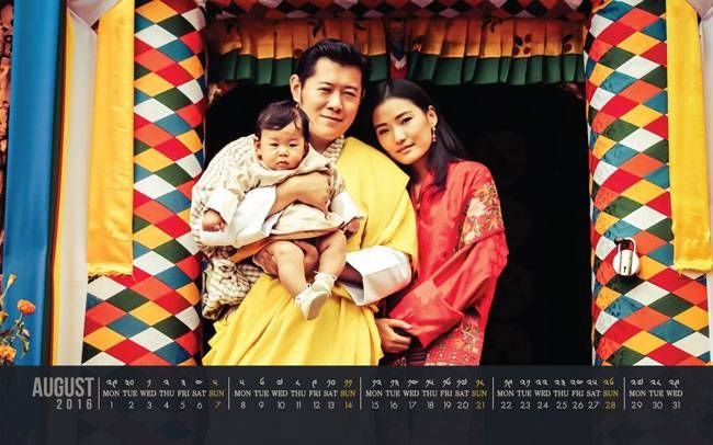 King Jigme Khesar Namgyel Wangchuck and Queen Jetsun Pema