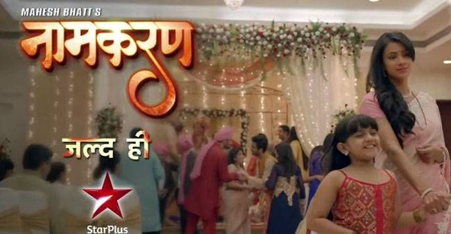 Naamkarann: The show will revolve around a 10-year-old girl, Avni, who stays in a single parent home. The show is sourced from Mahesh Bhatt's life, but it is not autobiographical. It is a story told from the perspective of a girl chid. She asks some relev