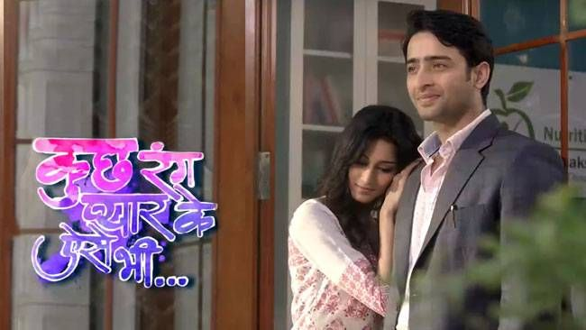 Dev-Sonakshi in Kuch Rang Pyar Ke Aise Bhi (Shaheer Sheikh and Erica Fernandes): The Kuch Rang Pyar Ke Aise Bhi couple has a natural and palpable chemistry. Though Sona and Dev are going through a rough patch, we all know it will all be fine in the end.