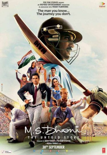 MS Dhoni: The Untold Story (2016)