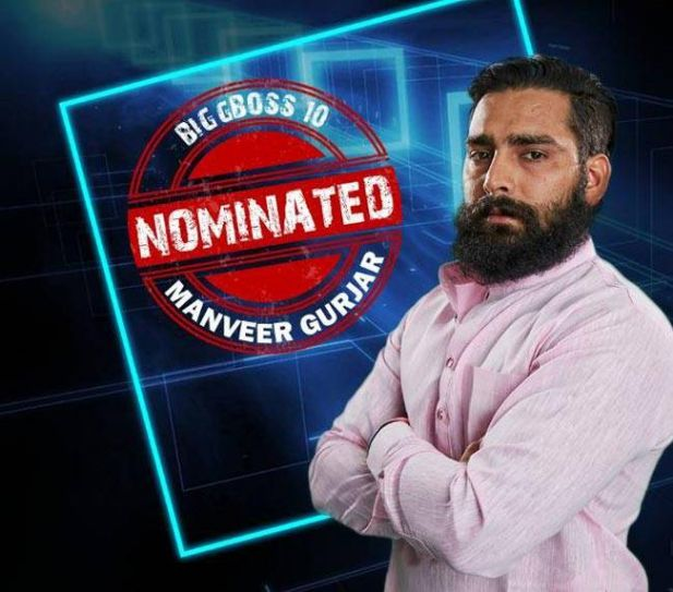 Manveer Gurjar: Touted as aggressive, many contestants feel that he's interacting less with them.