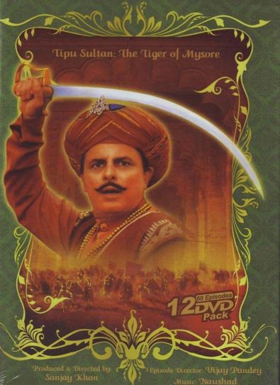 The Sword of Tipu Sultan (1989)