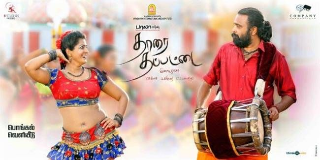 A still from Tharai Thappatai