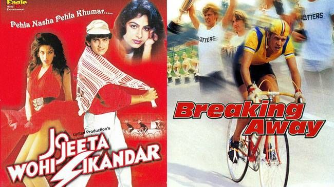 Jo Jeeta Wohi Sikandar - Breaking Away
