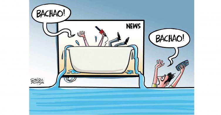 Mail Today cartoons | IndiaToday