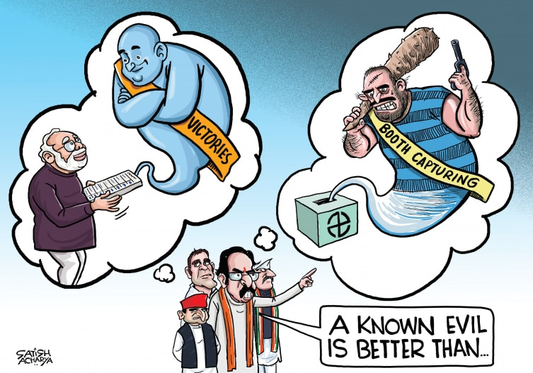 mail today cartoons for may 2018 indiatoday
